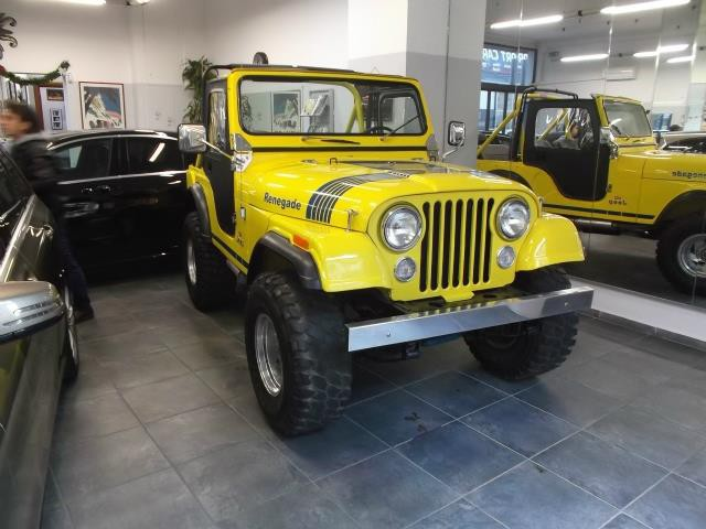 Jeep renegade d 39 epoca compra e vendi jeep renegade d 39 epoca for Cianografie d epoca in vendita